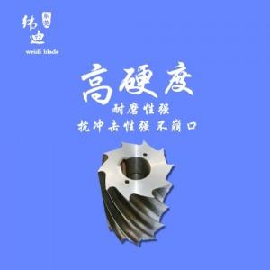 东莞纬迪塑料造粒机刀具生产厂家 ***定制塑料造粒机刀片