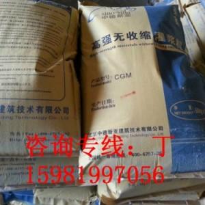 河南郑州新密新乡登优质供封中德新亚设备安装专用灌浆料高强早强