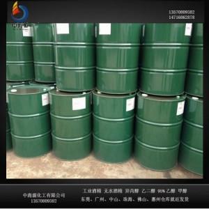 中山ZR-JX30#机械油专业生产冷却水深圳中海源化工厂家