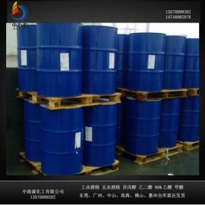 深圳重负荷工程机械专用46#液压油价格润滑油深圳中海源化工