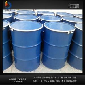 广州重负荷工程机械专用46#液压油零售防白水深圳中海源化工