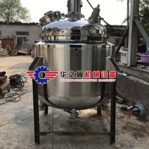 沈阳反应釜厂家量身定制液体搅拌罐 液体物料储液罐 可做加热保