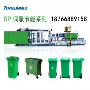 垃圾桶全自动生产设备,制造垃圾桶的机器,户外塑料垃圾桶设备