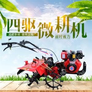 小型旋耕机 农用耕整土地机械旋耕松土机