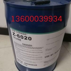 Z-6020玻璃烤漆偶联剂 五金烤漆偶联剂 玻璃油墨偶联剂