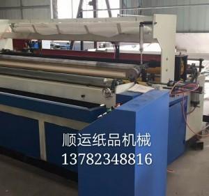 卫生纸加工设备厂家 许昌顺运纸品机械