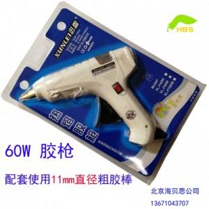热熔胶枪手工模具制作迅雷经典耐用塑料棒棒挤胶电热熔胶枪60W