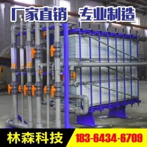 优质电渗析小型实验设备电渗析装置电渗析器