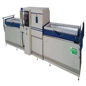 浙江专业生产覆膜机厂家林木机械