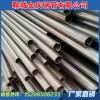 厂家加工精密绗磨管不锈钢绗磨管无痕滚压管液压油缸管研磨管