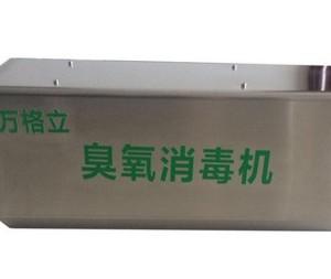 佛山厂家壁挂式臭氧发生器果蔬养殖消毒机空间消毒