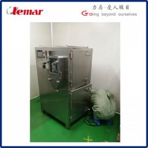 精密陶瓷干法制粒加工定制 药粉干压制粒机按需生产