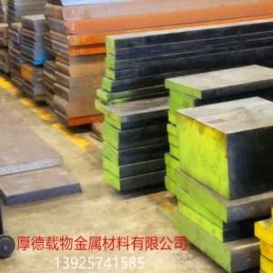 现货优质DC53五金模具钢耐磨板材耐冲压韧性强圆棒规格全批发