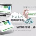 新都区手机控制矩阵生产厂家HDMI矩阵价格合理
