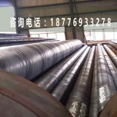 文山螺旋钢管,文山Q235B打桩钢管,文山Q23无缝钢管