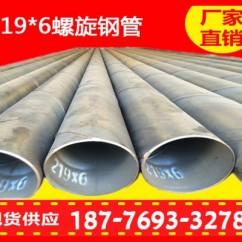 临沧螺旋钢管,Q345大口径螺旋钢管,Q235无缝钢管