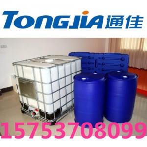 供应山东通佳IBC集装桶吹塑机 生产设备价格