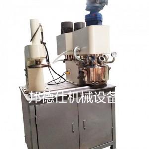 供应广东实验强力分散机 小型玻璃胶设备 佛山强力分散机厂家