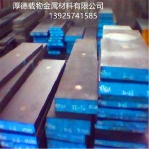 现货塑胶模具钢P20板料耐磨耐韧性圆棒规格全批发零售