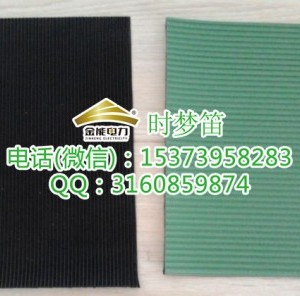 益阳绝缘垫 高新区35kv电力绝缘橡胶板材料等级