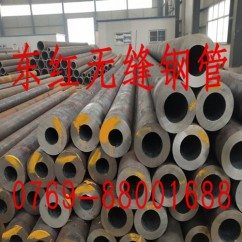 高压锅炉用20G无缝钢管批发 20G无缝钢管厂家直销
