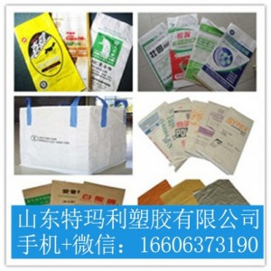 集装袋-集装袋价格