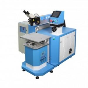 惠州通发激光大功率模具焊接机