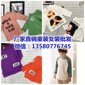 阿里巴巴童装批发网中******小孩服装批发时尚韩版圆领卡通T恤