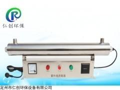 郑州厂家批发管道式紫外线消毒器 80w养殖水杀菌消毒器