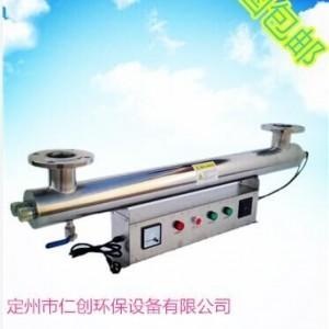 台州养殖水杀菌紫外线消毒器每日报价