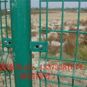 安平绅耀 机场护栏网规格 养殖场护栏现货直销 工厂外围栏