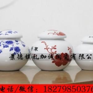 景德镇陶瓷膏方专用罐定制12345斤