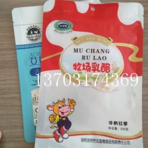 河北衡水坤阳塑业生产带窗口塑料食品包装袋 定做复合包装袋