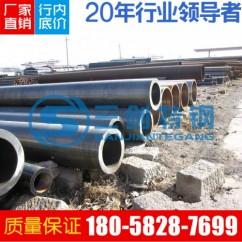 20CrMo无缝钢管,20CrMo合金钢管 高强度