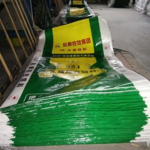 沧州优质饲料编织袋面粉包装袋高档彩膜内衬饲料编织袋厂
