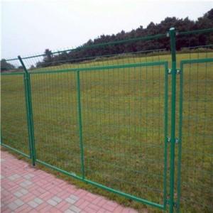 实体厂家直销双边丝防护网围墙铁丝网养殖围栏网