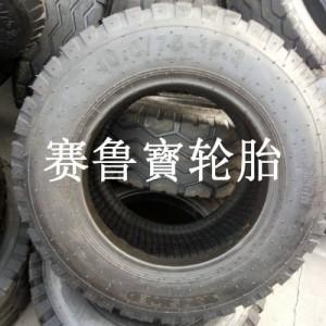 打草机前轮10.0 -75-15.3混曲花纹 农业机械轮胎