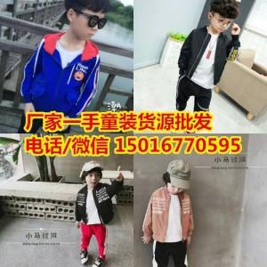 银谷童装城夏季童装套装批发韩版时尚童装套装批发厂家一手货源