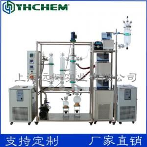 200分子蒸馏  上海远怀 厂家直销 实验室精油提取设备