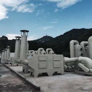 太仓废水研磨回用工程 五金研磨废水回用 环保工艺设备