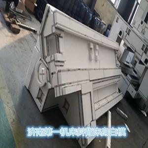 河北泊头隆硕机械专业定做大型机床铸造