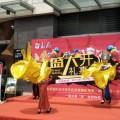 湖北武漢年會服務公司 年會策劃 年會節目 年會方案