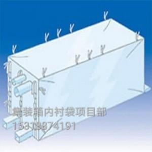 上海地区定制PET切片集装箱海包袋内衬袋