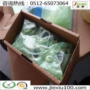 微型电机防锈包装塑料袋 苏州JSURE杰秀防锈精心制造