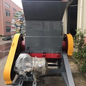 塑料破碎机价格,塑料破碎机定制-鸿裕纺织