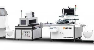 喜工机械设备全自动丝网印刷机+UV机