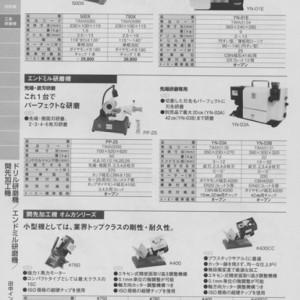 日本精密�C械工作Leutor电动工具
