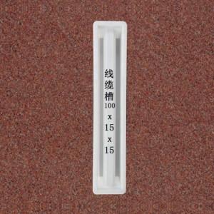 郑州辉煌模具厂供应蒙华铁路路基电缆槽混凝土水泥制品塑料模具