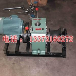 电力承装修 JJM-5型电动绞磨机 50kN 电力资质工具设