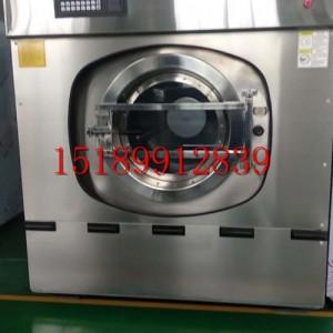 山东工厂服装牛仔水洗设备全自动工业洗衣机